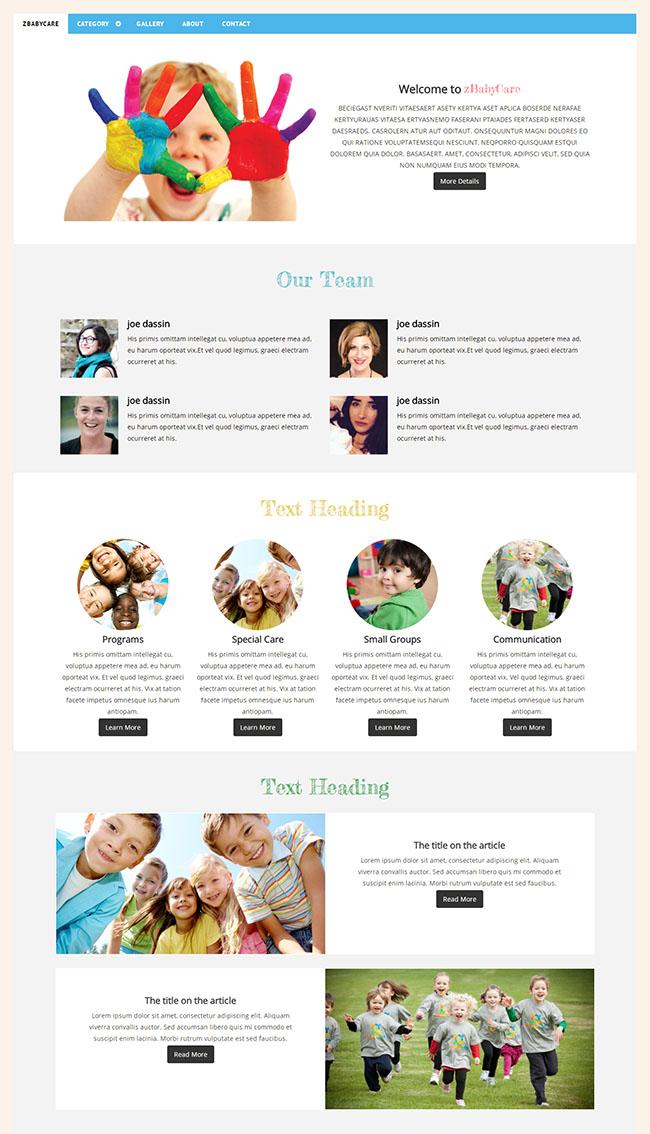 母婴产品企业官网整站模板