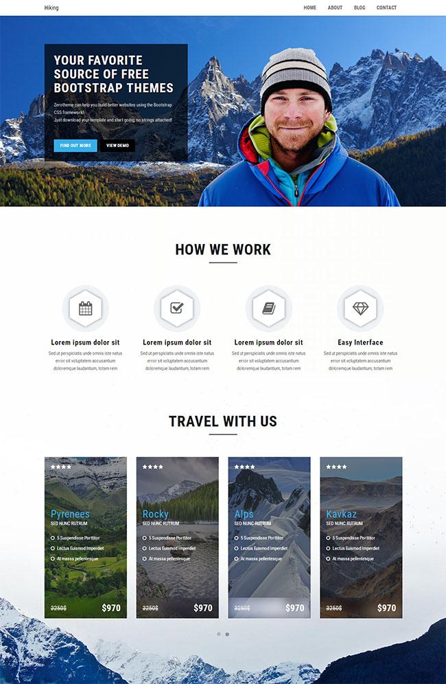滑雪登山企业产品网站模板