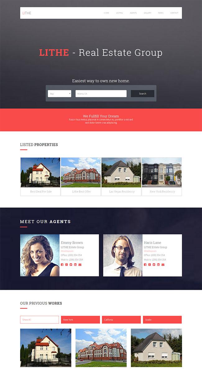 宽屏房屋出售中介网站模板
