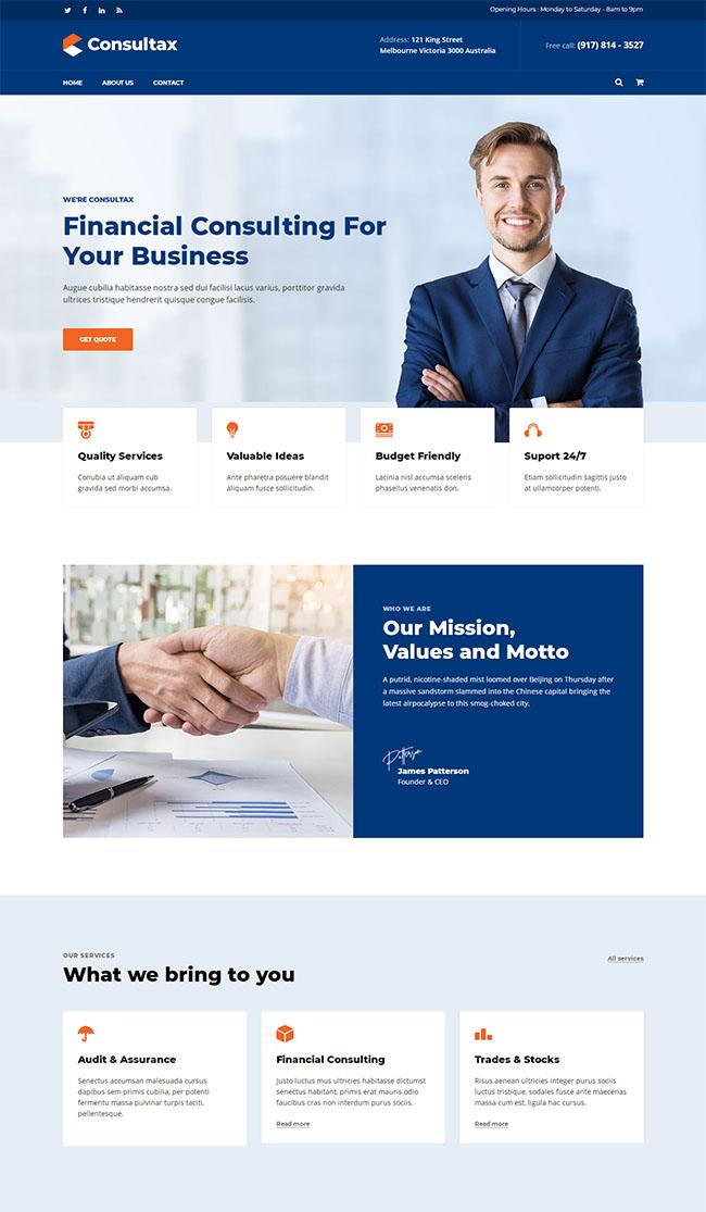 商业财务咨询网站模板