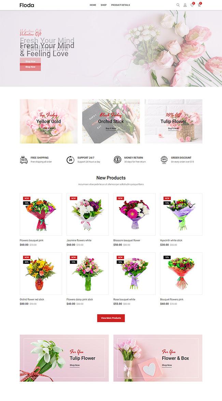 鲜花店在线电商网站模板