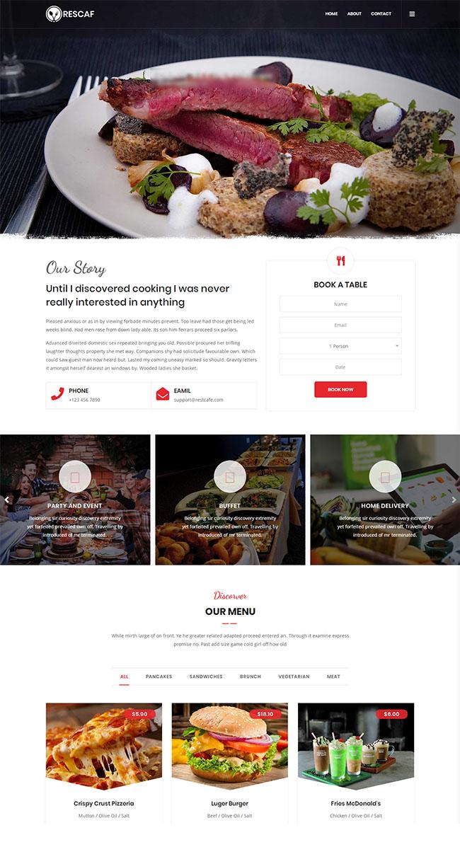 咖啡厅餐饮行业网站模板