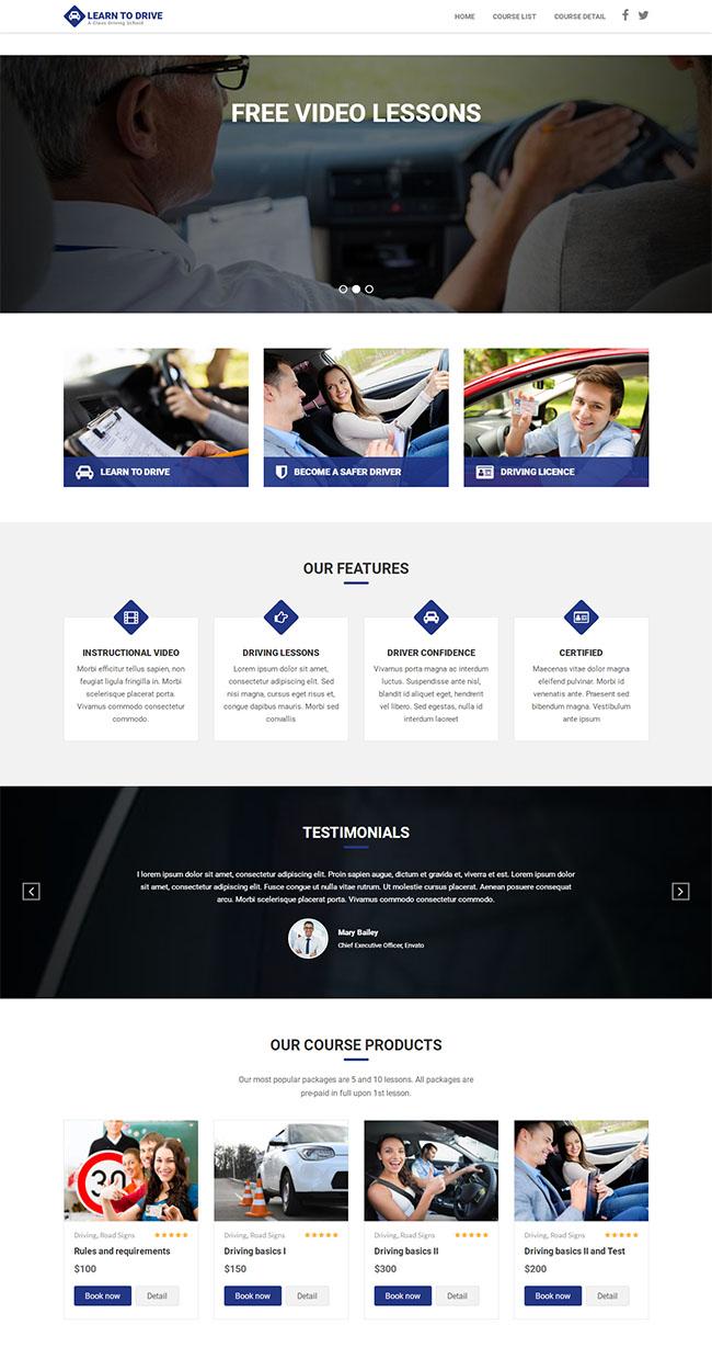 蓝色汽车驾校网站模板
