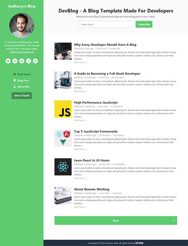 开发者博客Bootstrap4模板