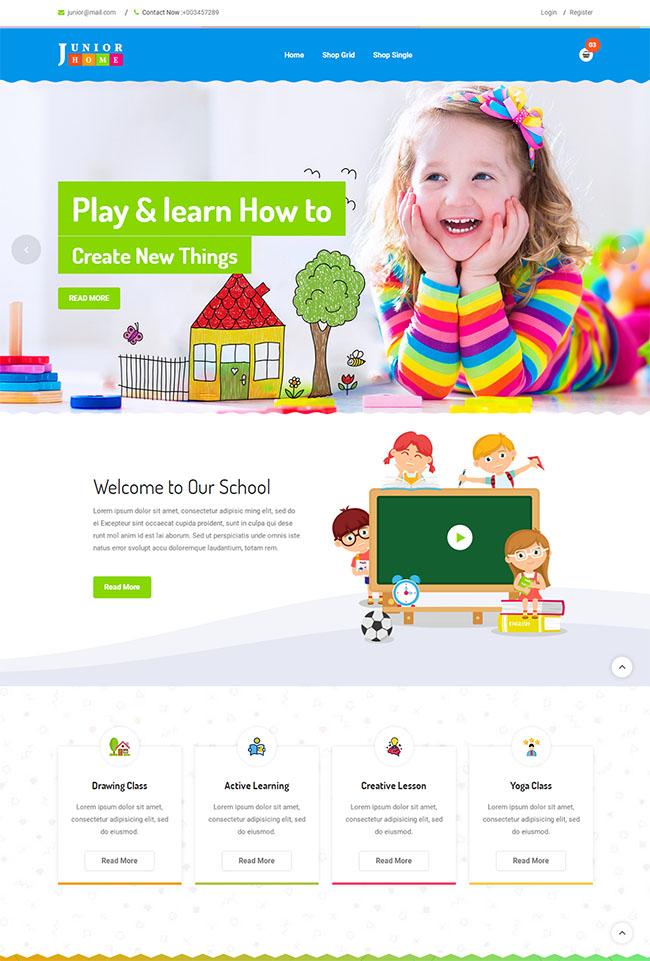 儿童幼儿园教育网站模板