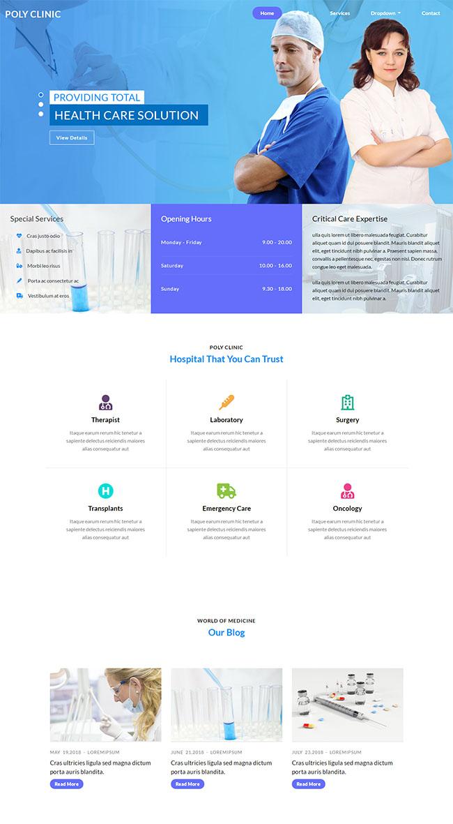 生物医疗科研机构网站模板