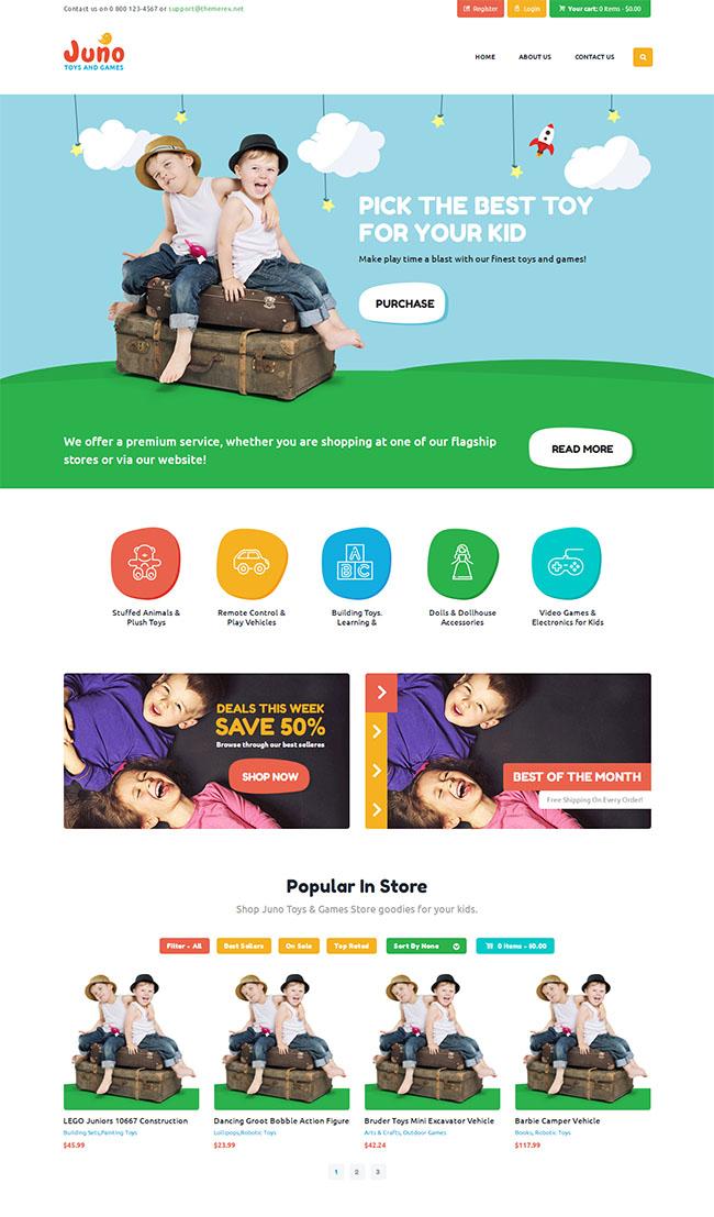 儿童玩具游戏商店网站模板