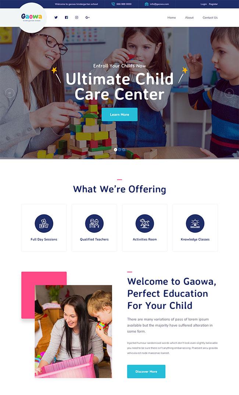 幼儿园教育机构网站模板
