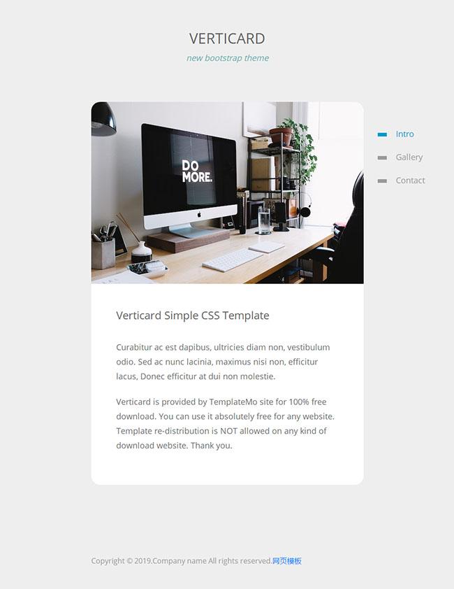 简单公司主页HTML5模板