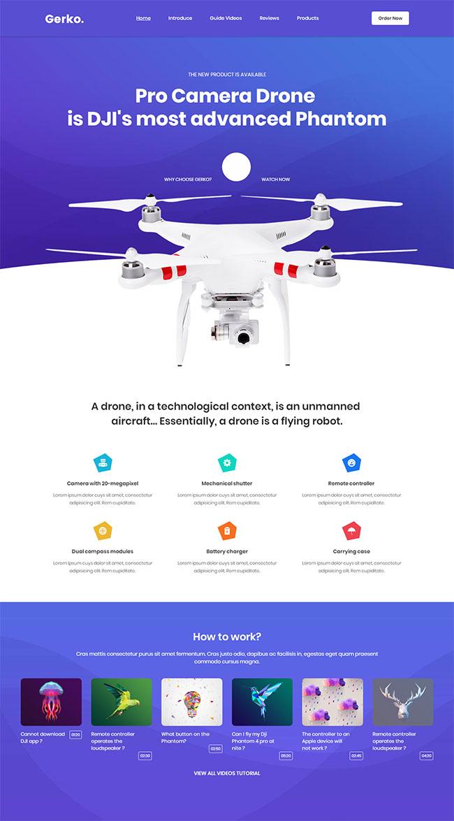 无人机产品官网专题模板