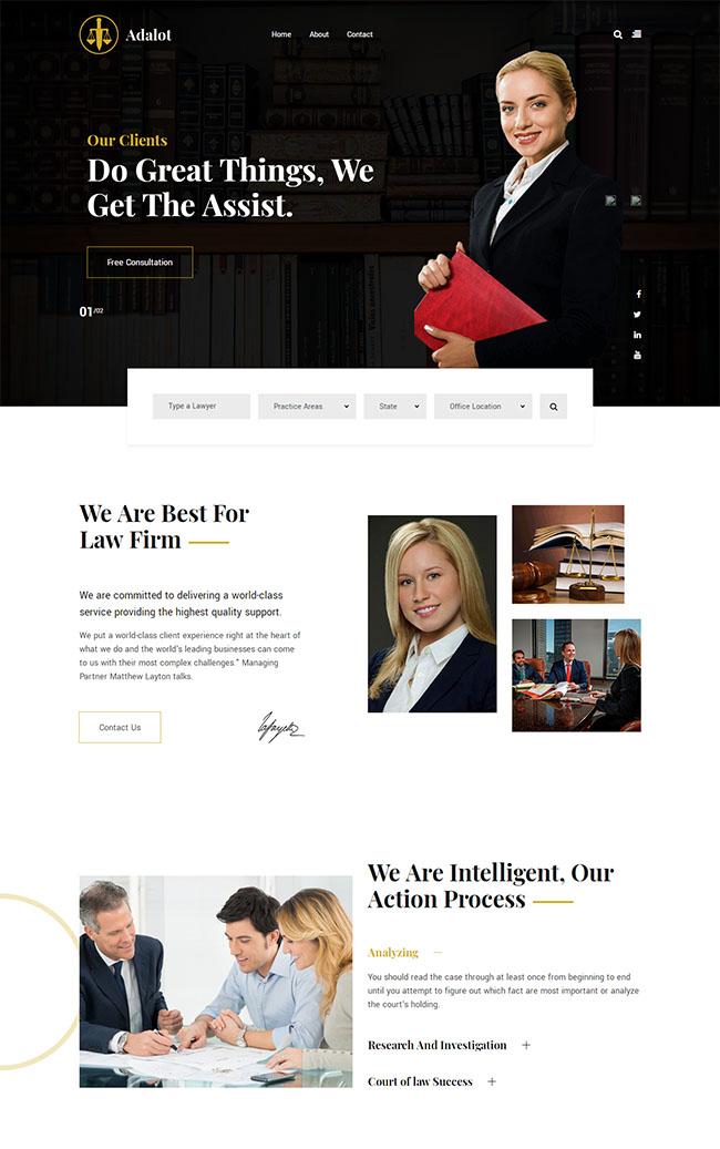 法律律师咨询公司响应式模板