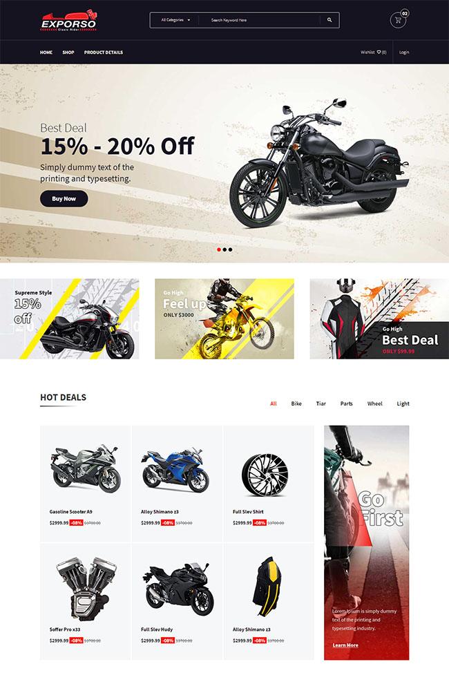 摩托车配件销售商城模板