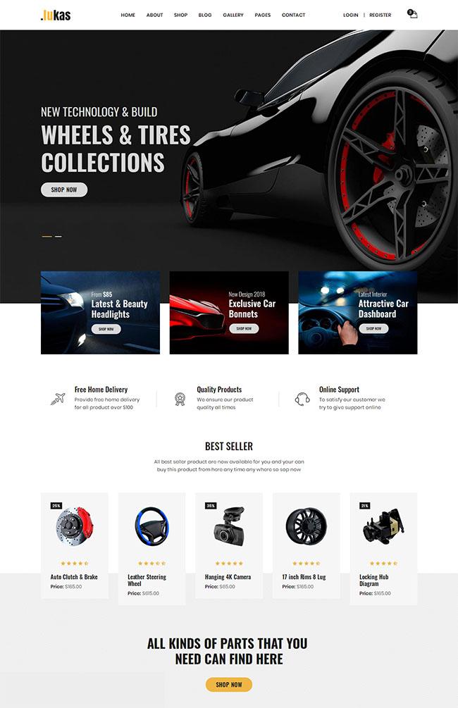 汽车轮毂改装网站模板