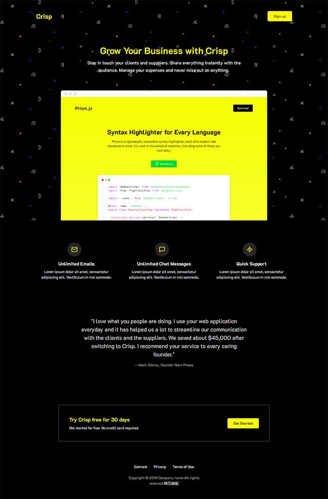前端技术开发官网网站模板