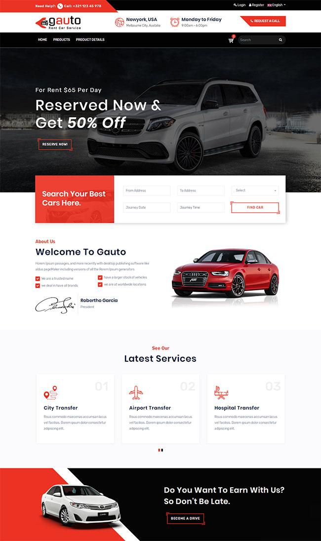 汽车租赁平台网页模板