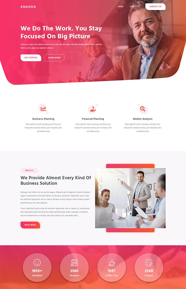 商业解决方案公司网页模板