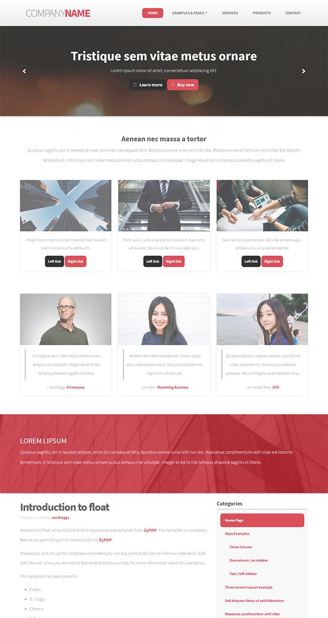 企业博客官网介绍HTML5模板