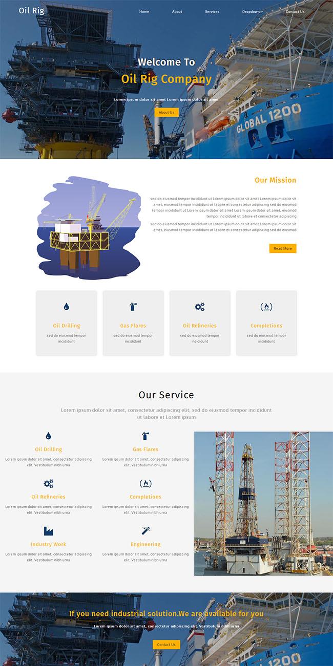 大型海港运输集团网页模板