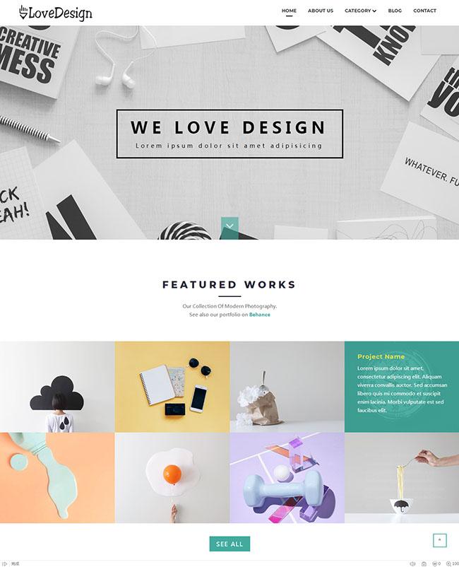 品牌广告设计公司网站模板