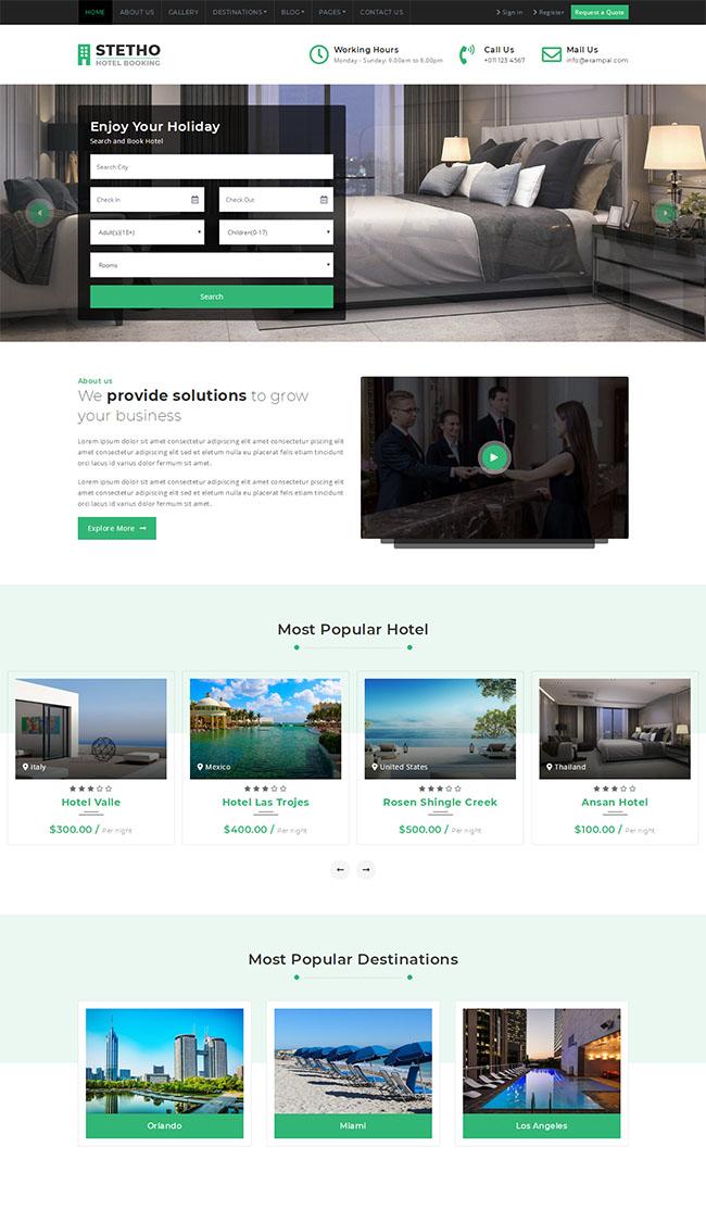 酒店房间预订HTML5模板