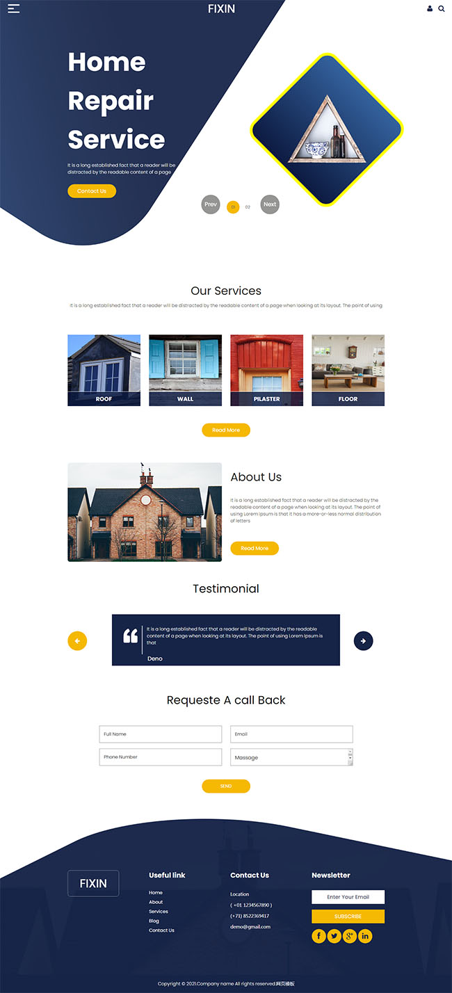房屋上门维修服务网站模板
