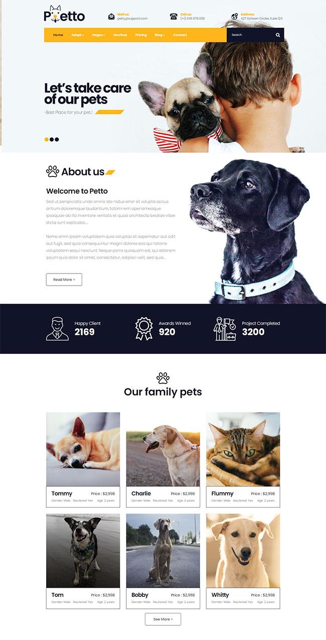 宠物狗养护公司网站模板