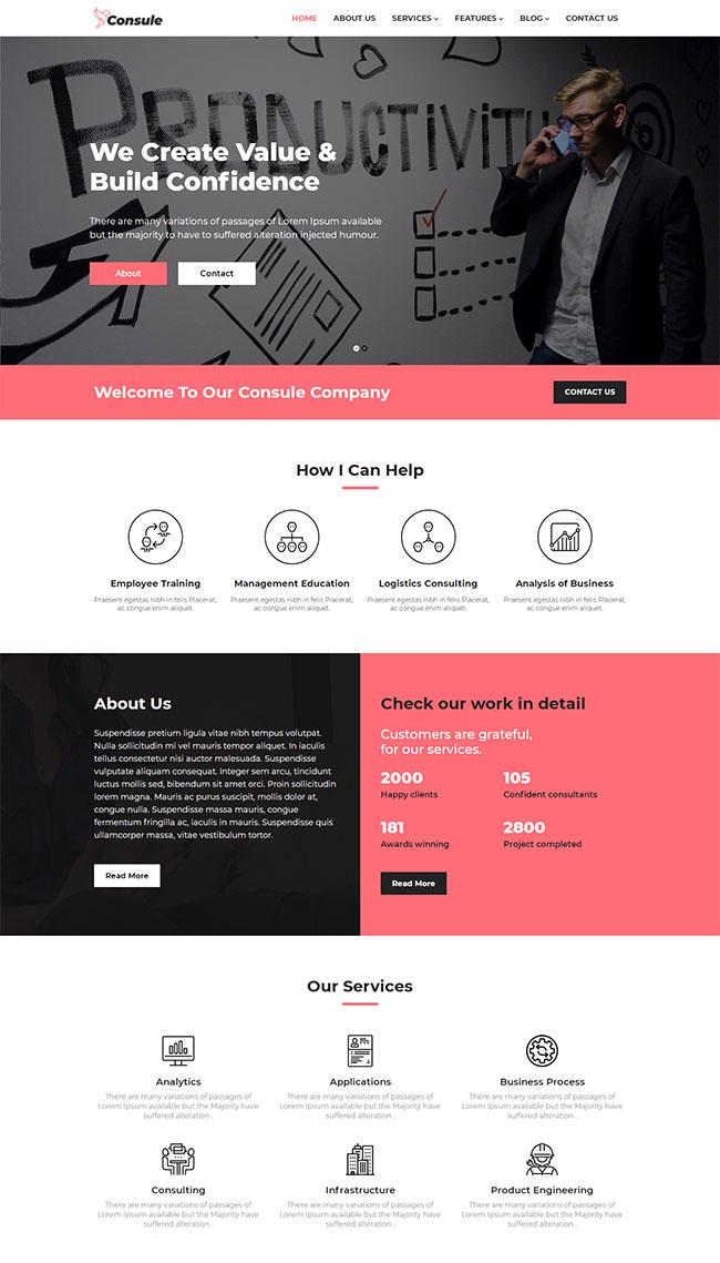 金融行业峰会公司网站模板