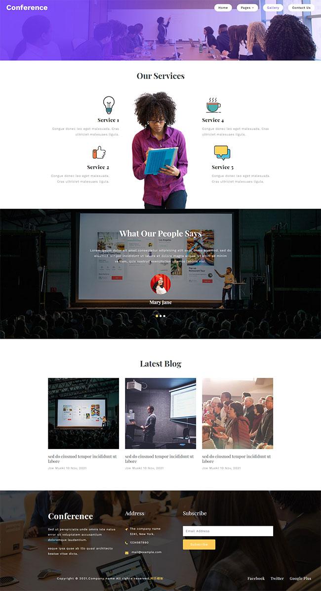 高清视频会议软件网站模板