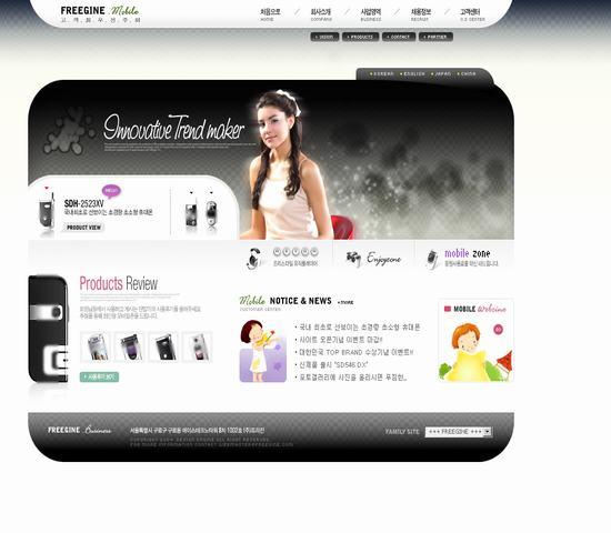 韩国手机模板_免费模板