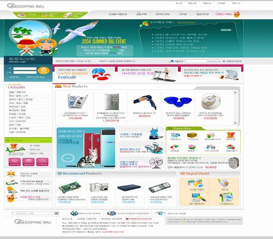 韩国产品模板_免费模板