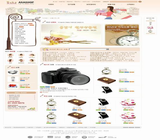 韩国商品模板_免费模板