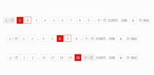 jQuery紅色樣式分頁插件下載