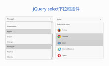 jQuery Selectric下拉框菜單
