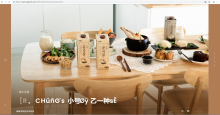鮮活大豆湯美食酷站欣賞