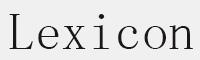 Lexicon字體