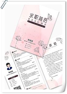 清新粉色新聞編輯簡歷模板