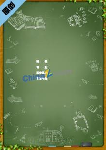 簡約教師簡歷封面模板