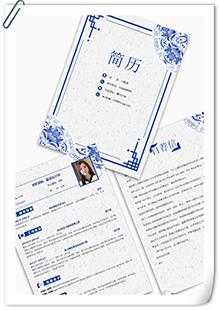 中國風青花簡歷套裝模板