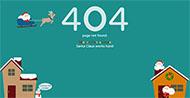圣誕節主題404錯誤模板