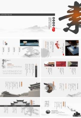 簡約素雅中國風產品介紹PPT模板