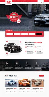 平行进口车网站HTML5模板