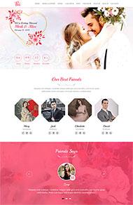 婚紗攝影婚禮主題網站模板