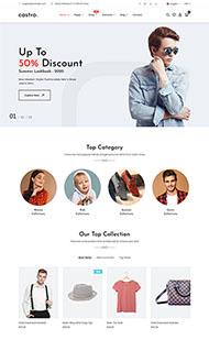 多功能服裝銷售電商網站模板