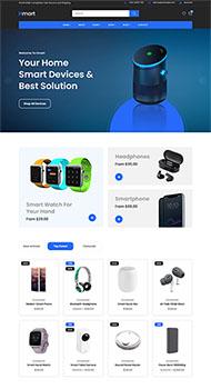 智能數碼產品銷售商城模板