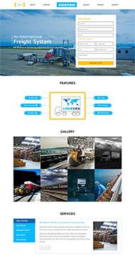 國際物流貨運公司HTML模板