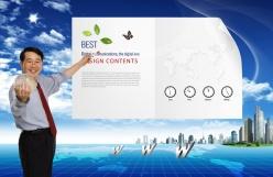 商務域名網站PSD素材