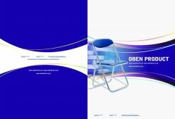 現代家具畫冊封面PSD素材