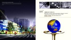 國際商務會所畫冊PSD素材