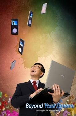 商務智能手機PSD素材