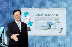商務展板背景PSD素材